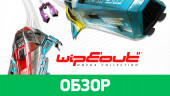 Wipeout: Omega Collection: Обзор
