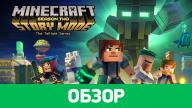 Обзор игры Minecraft: Story Mode — Season 2: The Telltale Series