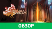 Children of Zodiarcs: Обзор