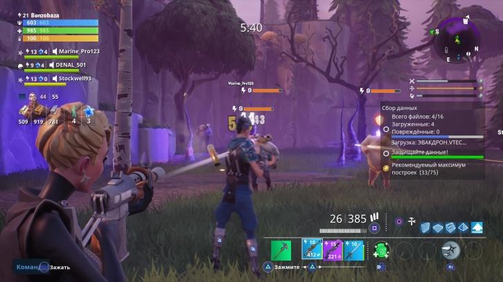 Fortnite обзор игры