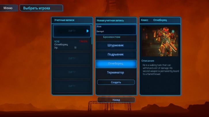 Solstice Chronicles: MIA обзор игры