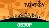 Patapon Remastered: Обзор