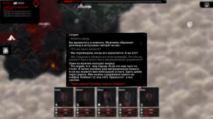 Displaced обзор игры