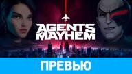 Превью по пресс-версии игры Agents of Mayhem