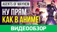 Видеообзор игры Agents of Mayhem