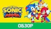 Sonic Mania: Обзор