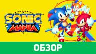 Обзор игры Sonic Mania