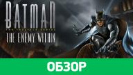 Обзор зрелище Batman: The Enemy Within — The Telltale Series