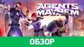Agents of Mayhem: Обзор