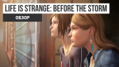 Life is Strange: Before the Storm: Обзор