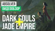 Видеообзор игры Absolver