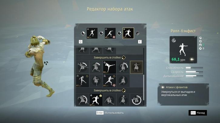 Absolver обзор игры