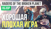 Raiders of the Broken Planet: Обзор