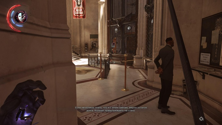 Прохождение Dishonored Death Of The Outsider