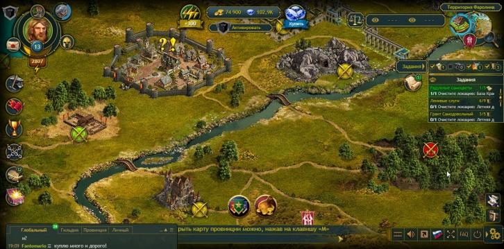Imperial Hero II обзор игры
