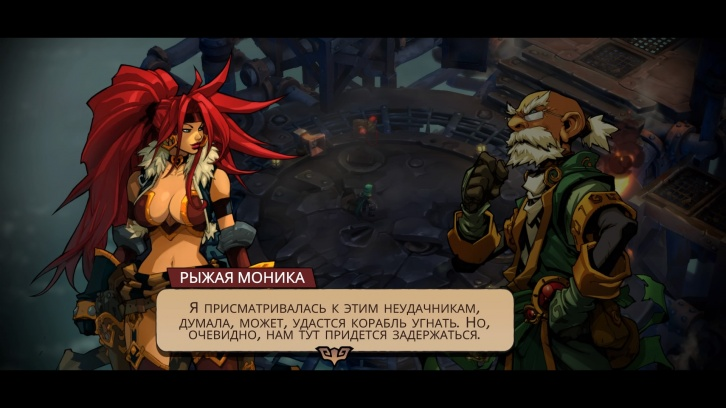 Battle Chasers: Nightwar обзор игры