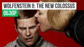 Wolfenstein 2: The New Colossus: Обзор