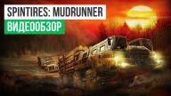 Видеообзор игры Spintires: MudRunner