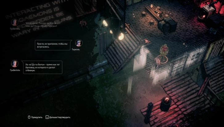 Seven: The Days Long Gone обзор игры