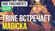Обзор игры Nine Parchments
