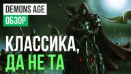 Обзор игры Demons Age