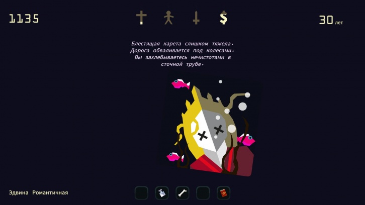 Reigns: Her Majesty обзор игры
