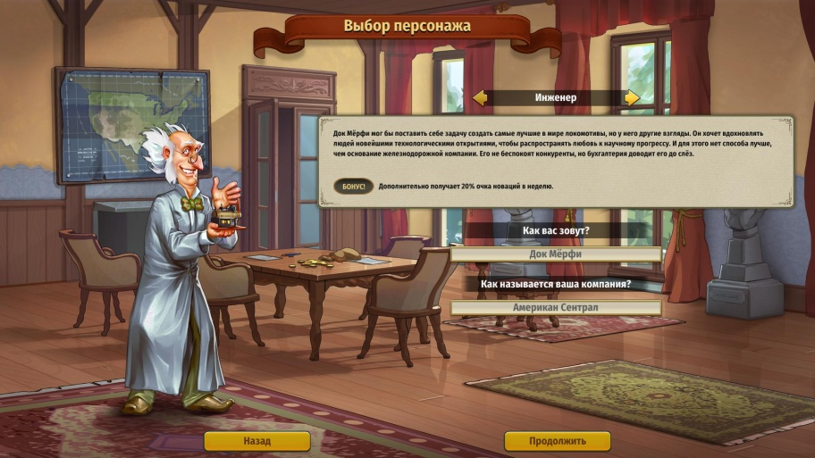Railway Empire обзор игры