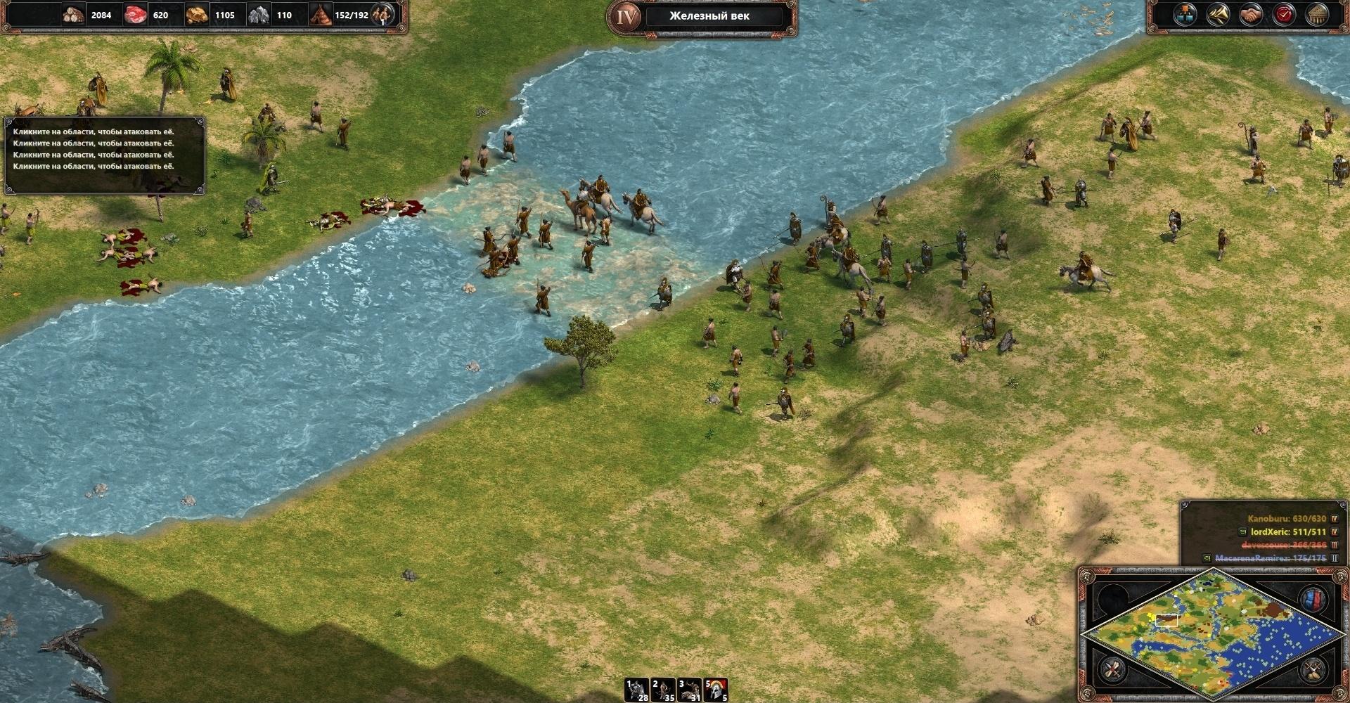 Age of Empires: Definitive Edition: Превью по бета-версии