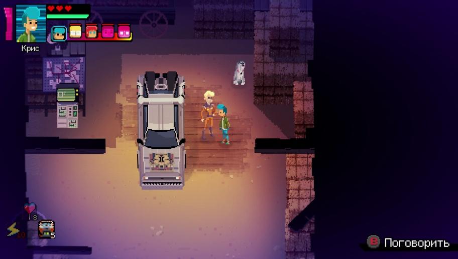 Crossing Souls обзор игры