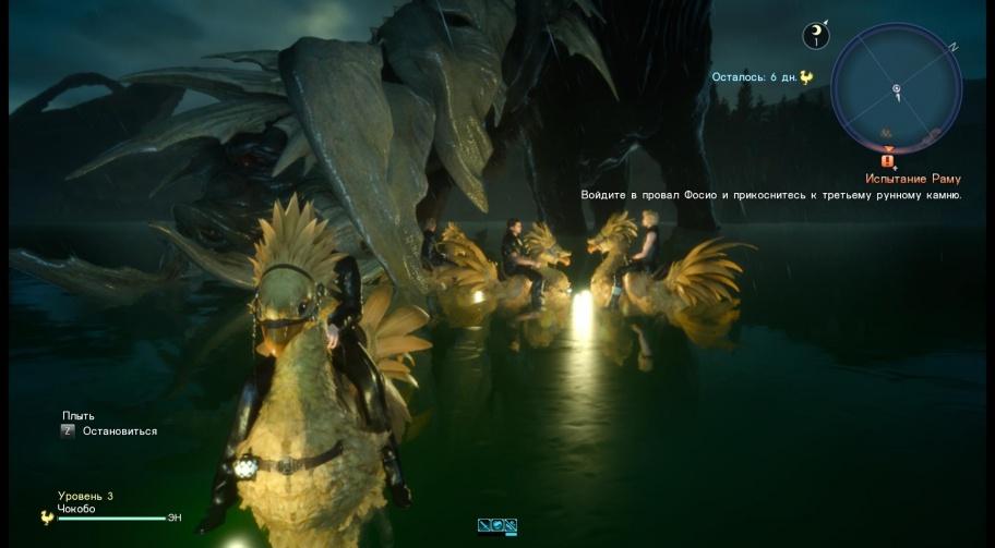 Лучше бы я пропустил Final Fantasy XV