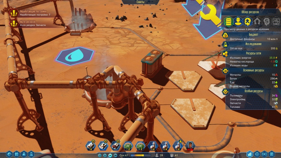 Surviving Mars обзор игры
