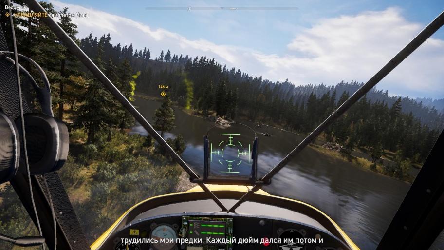 Прохождение Far Cry 5 – Иоанн (Долина Холланд)