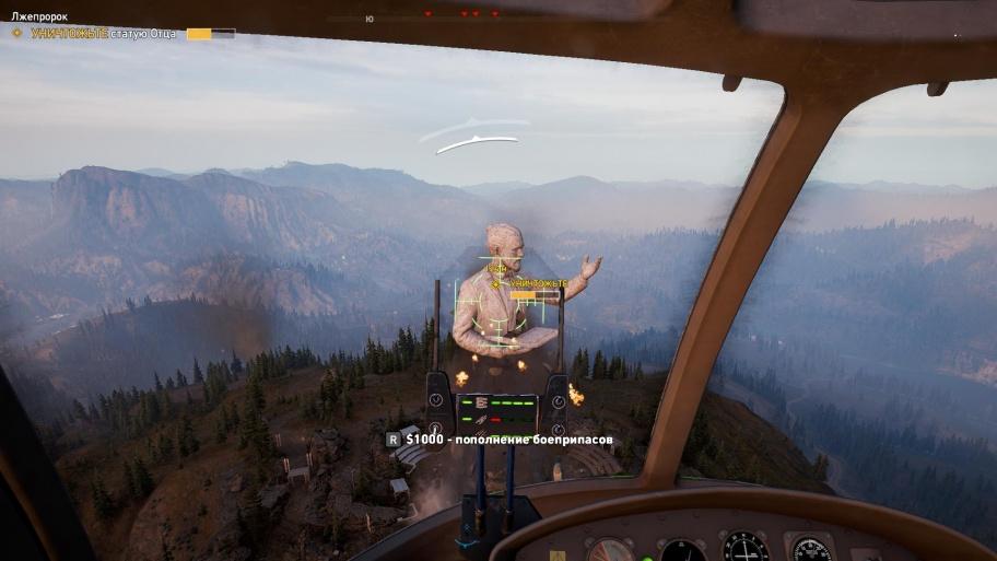 Прохождение Far Cry 5 – Вера (Река Хенбейн)