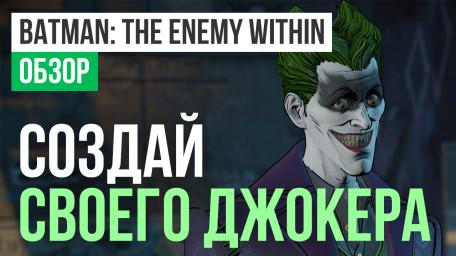 Batman: The Enemy Within - The Telltale Se…