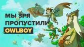 Owlboy: Обзор