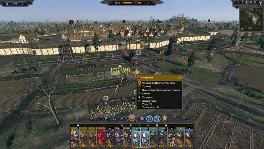 Total War Saga: Thrones of Britannia обзор игры