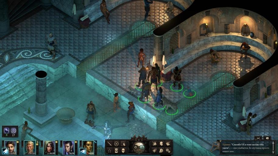Pillars of Eternity 2: Deadfire: Обзор