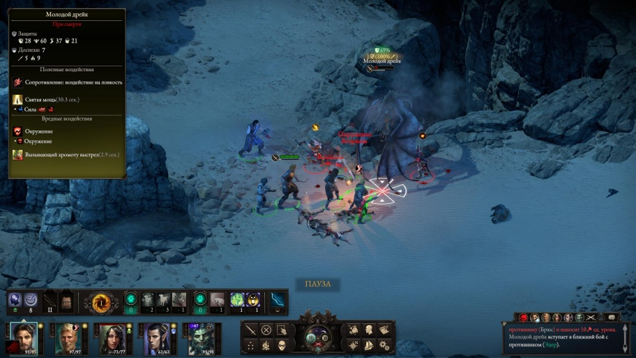Pillars of Eternity II: Deadfire обзор игры