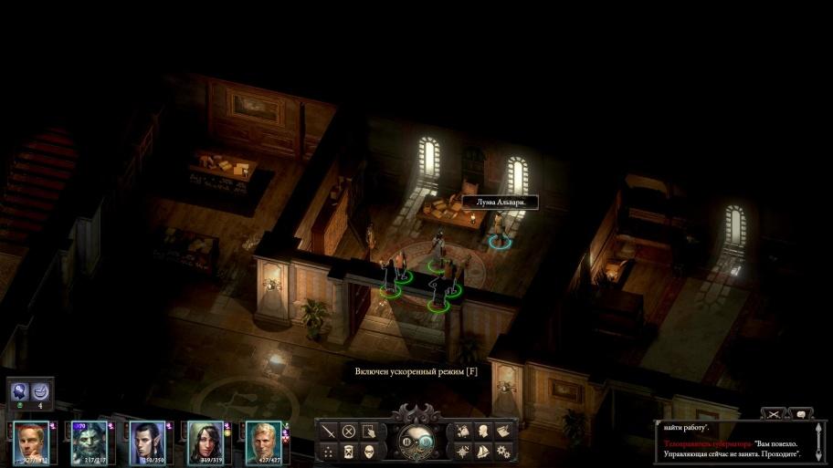 Прохождение заданий фракций Pillars of Eternity 2: Deadfire (Вайлианская торговая компания)