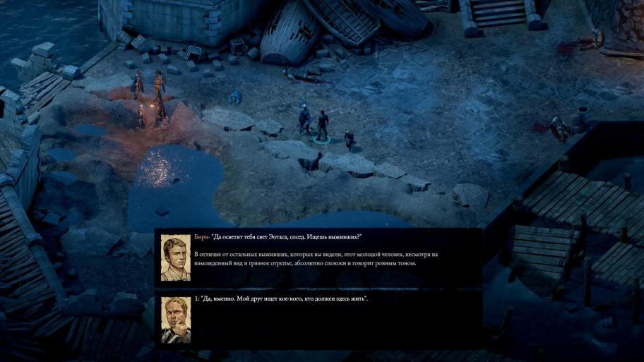 Прохождение заданий спутников Pillars of Eternity 2: Deadfire