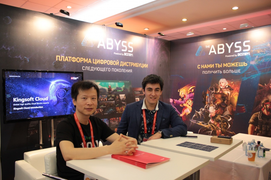 Блокчейн против Steam — интервью с The Abyss и Kingsoft Cloud