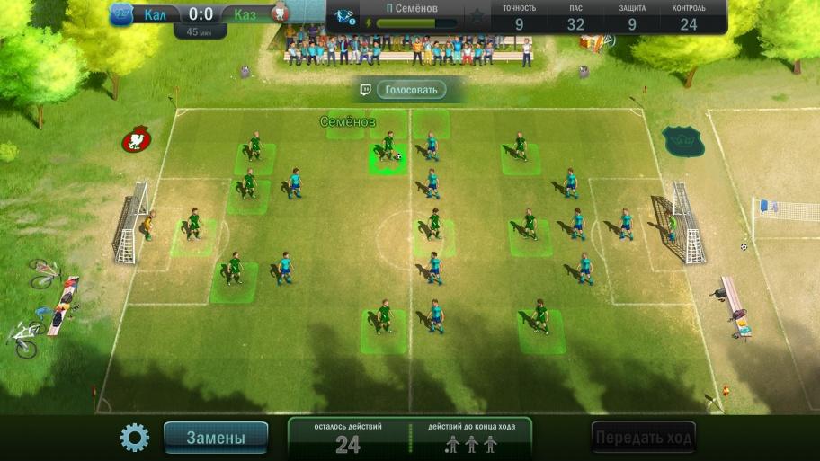 Football, Tactics & Glory: Обзор