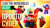 LEGO The Incredibles: Обзор