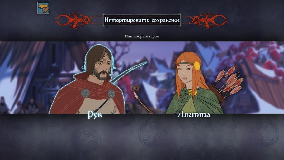Советы по прохождению The Banner Saga 3