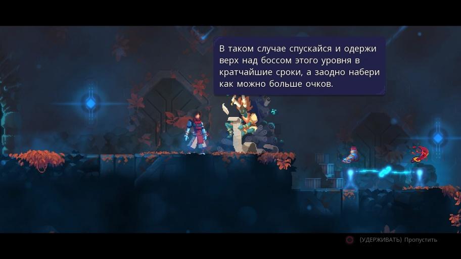 Dead Cells обзор игры