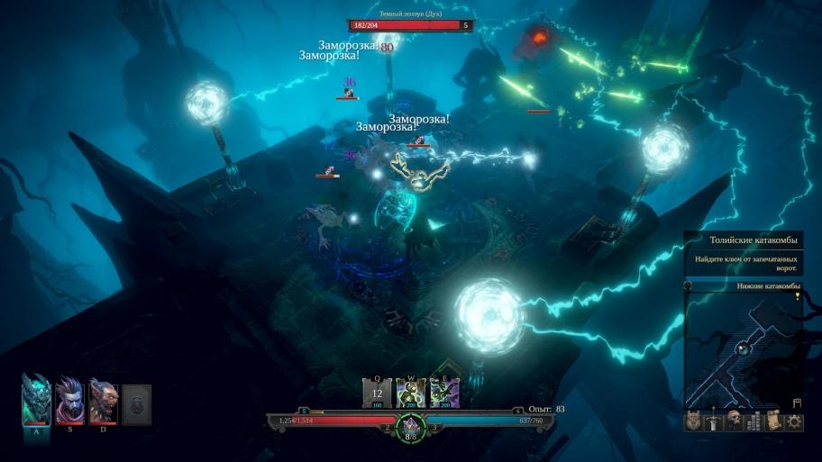 Shadows: Awakening обзор игры