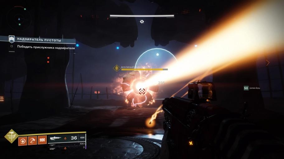 Destiny 2: Forsaken Обзор игры