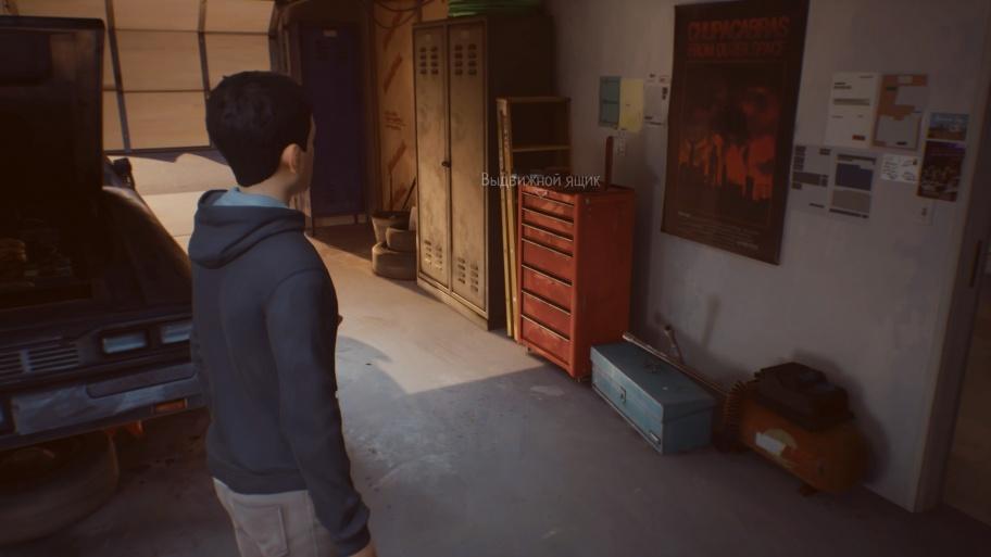 Прохождение Life Is Strange 2: «Эпизод 1 – Дороги»