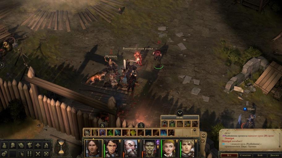 Pathfinder: Kingmaker обзор игры