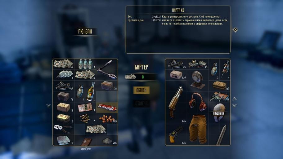 INSOMNIA: The Ark обзор игры